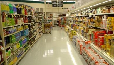81 ofertas de trabajo en supermercados BonPreu